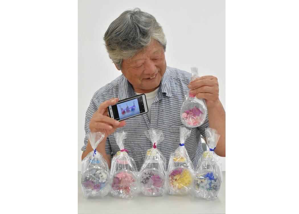 藤沢市のお花を使った「ハーバリウムキット」が誕生!