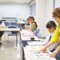 茅ヶ崎の書道教室