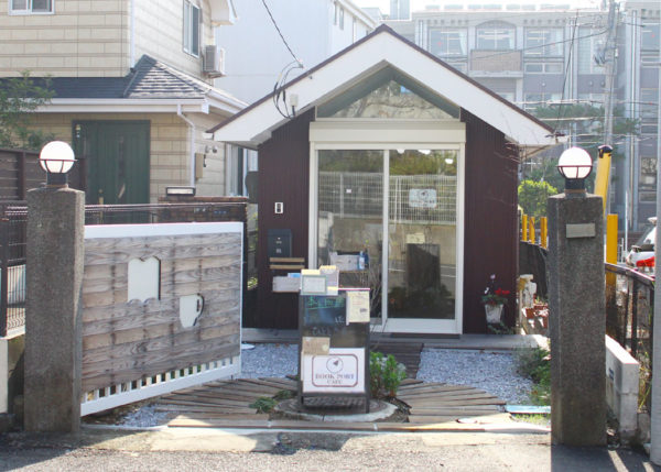 book port cafe 外観