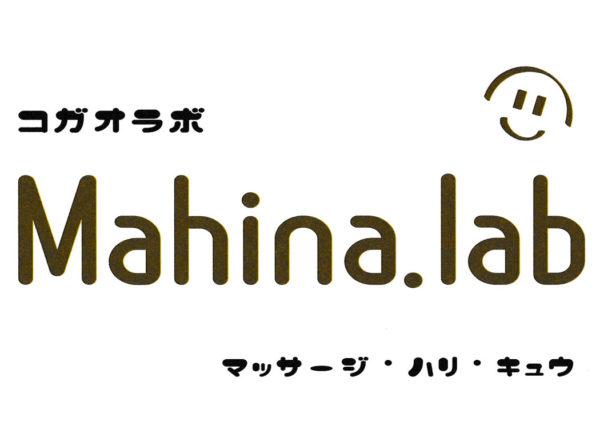 Mahina.lab