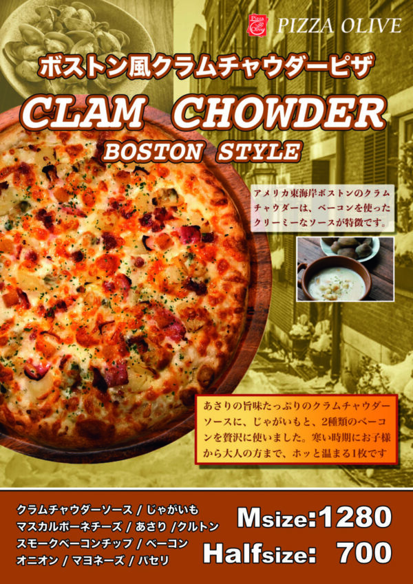 ClamChowderMain