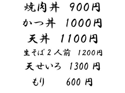 茅ヶ崎浅野屋