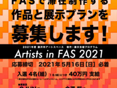 Artists in FAS 2021