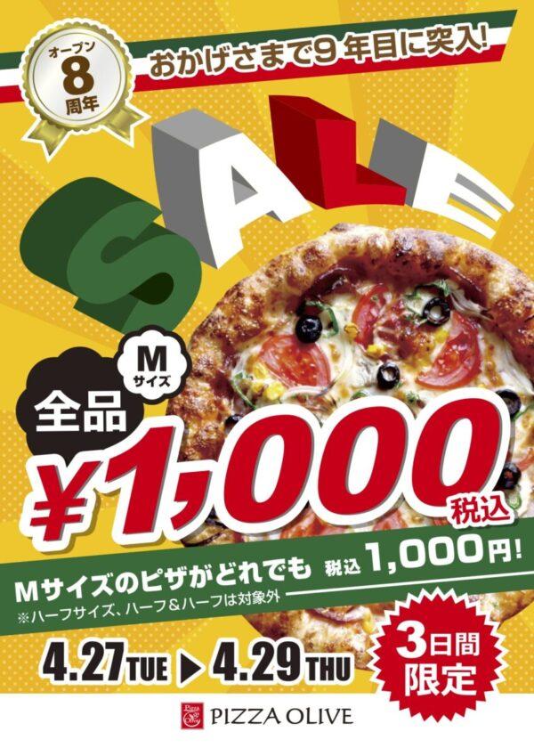 pizzaolive_cp