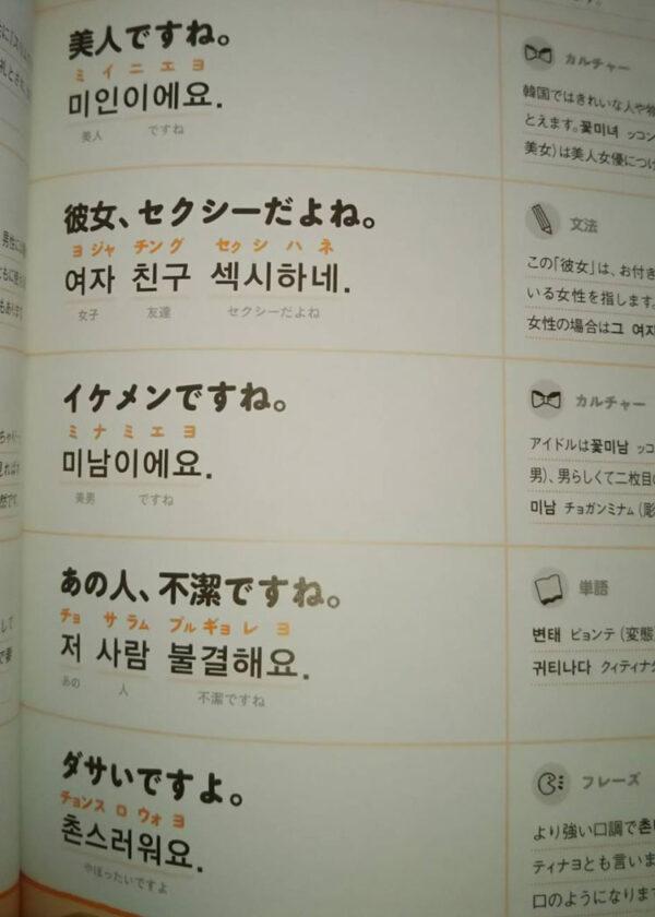 0513blog