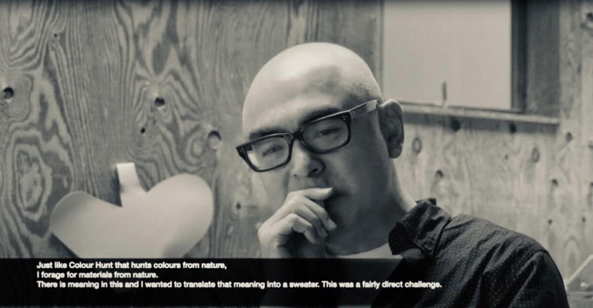 「human nature Dai Fujiwara 人の中にしかない自然 藤原大 」茅ヶ崎市美術館