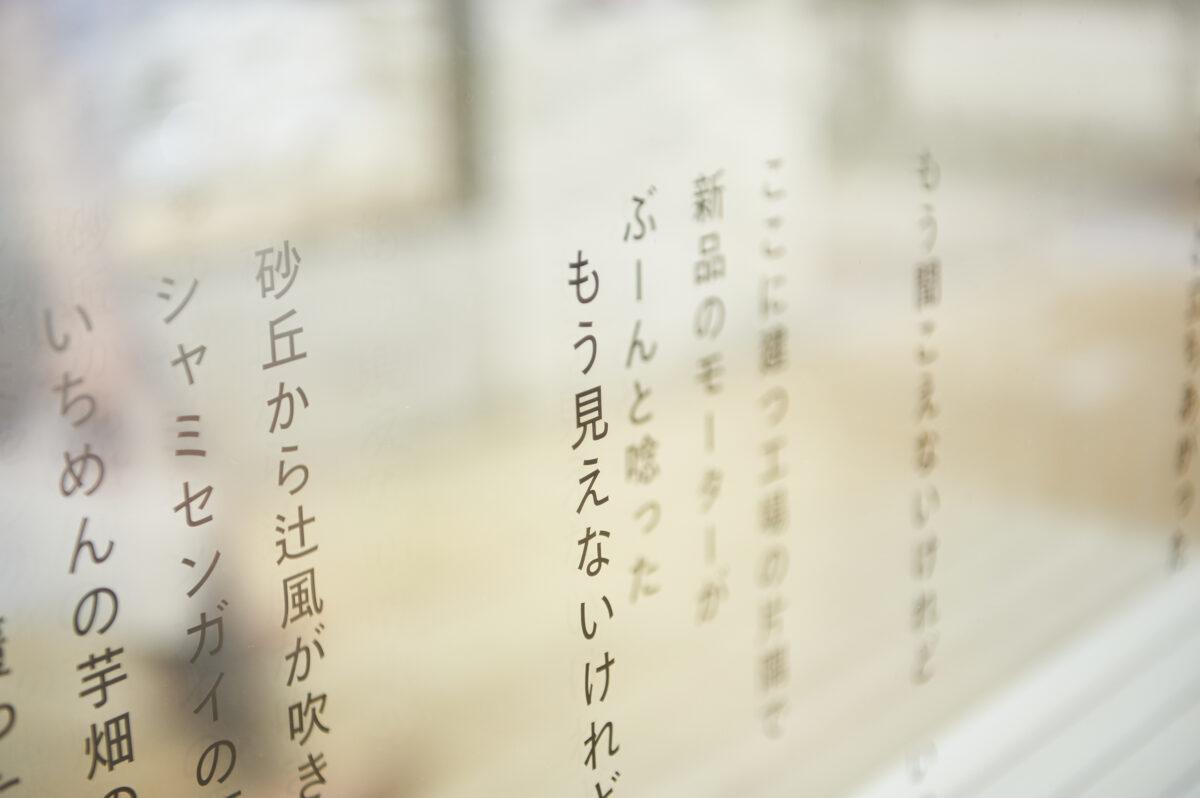 テラスモール湘南10周年特別企画 アート展示・トリックアート・謎解きイベント開催!